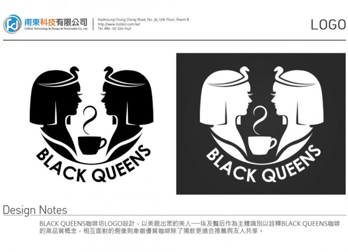 Black Queen LOGO設計